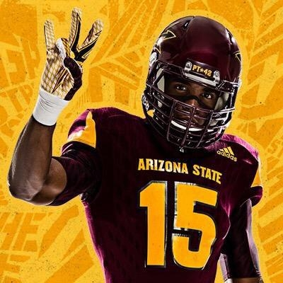 ASU adidas home early reveal